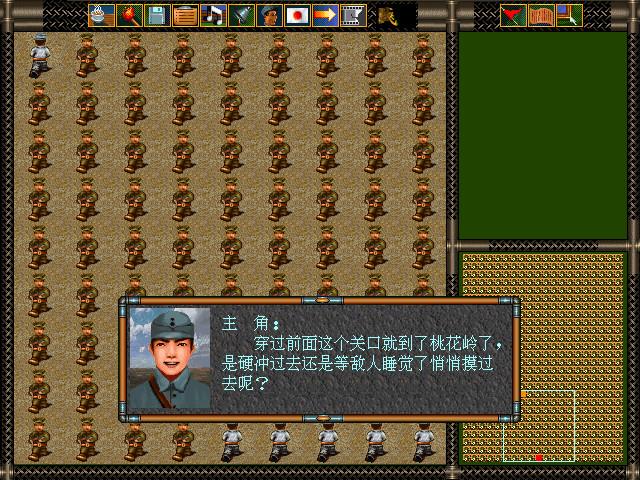 抗日地雷战下载完美中文版-乐游网游戏下载