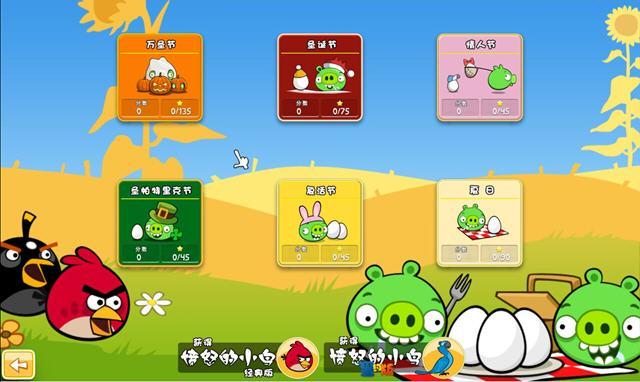 愤怒的小鸟:季节版(Angry Birds Seasons)v2.0 完整硬盘版截图1