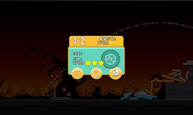 愤怒的小鸟:季节版(Angry Birds Seasons)v2.0 完整硬盘版截图6