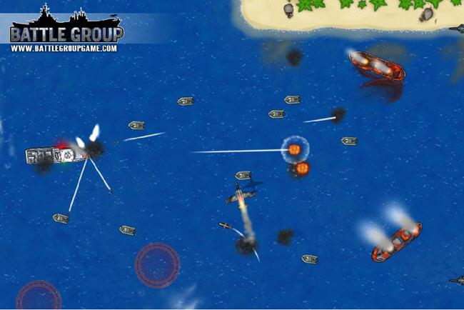 航母大战(BattleGroup)完整硬盘版截图2
