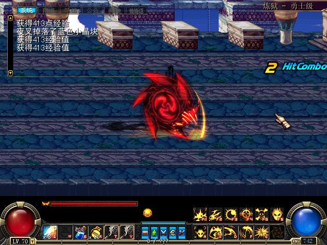 DNF地下城与勇士单机版9.3:极限武斗硬盘版(附时装变速豪华版)截图8