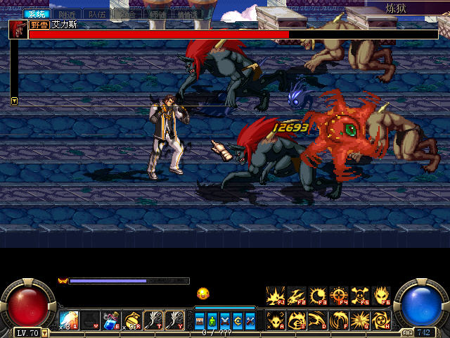 DNF地下城与勇士单机版9.3:极限武斗硬盘版(附时装变速豪华版)截图3