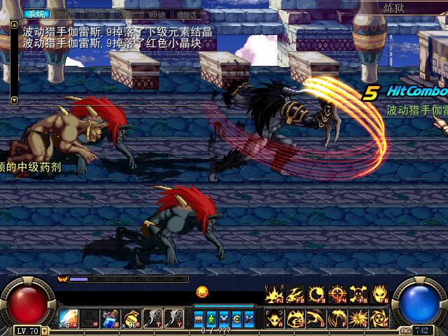 DNF地下城与勇士单机版9.3:极限武斗硬盘版(附时装变速豪华版)截图4