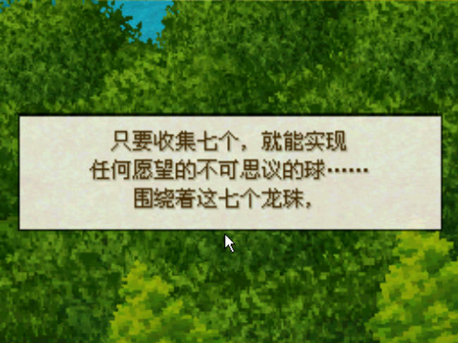 龙珠DS2突击红缎带军团(longzhuds2)汉化中文版截图0