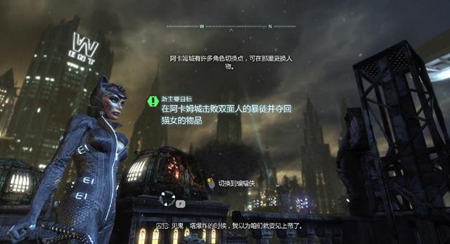 蝙蝠侠:阿甘之城免安装中文汉化版截图1