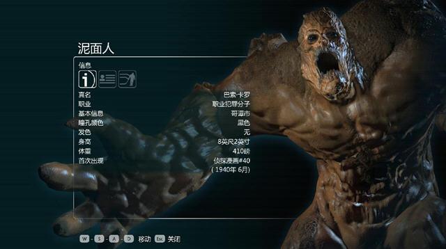 蝙蝠侠:阿甘之城免安装中文汉化版截图2
