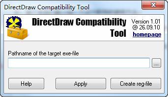 DirectDraw Compatibility Tool(DirectDraw���ݹ���)