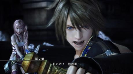《最终幻想13-2》台湾1月发售 捆绑主机一起发售