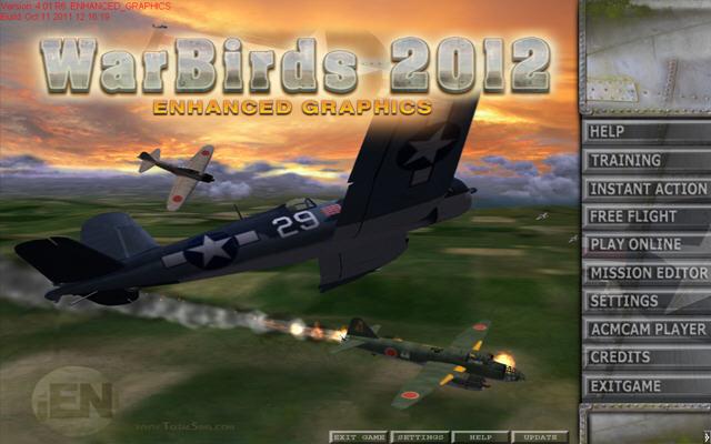 空战英雄2012截图1