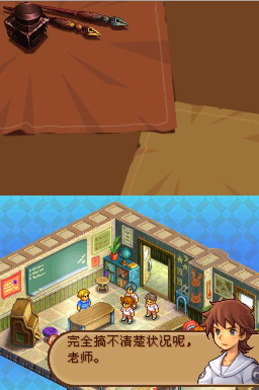 最终幻想战略版A2:封穴的魔法汉化硬盘版截图1