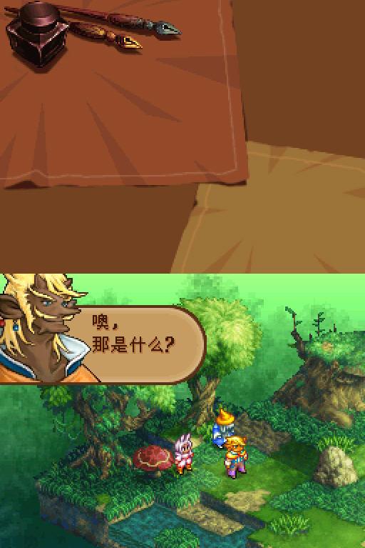 最终幻想战略版A2:封穴的魔法汉化硬盘版截图2