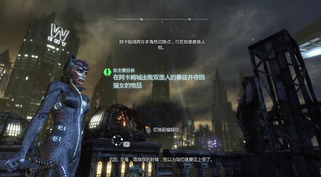 蝙蝠侠阿甘之城汉化补丁