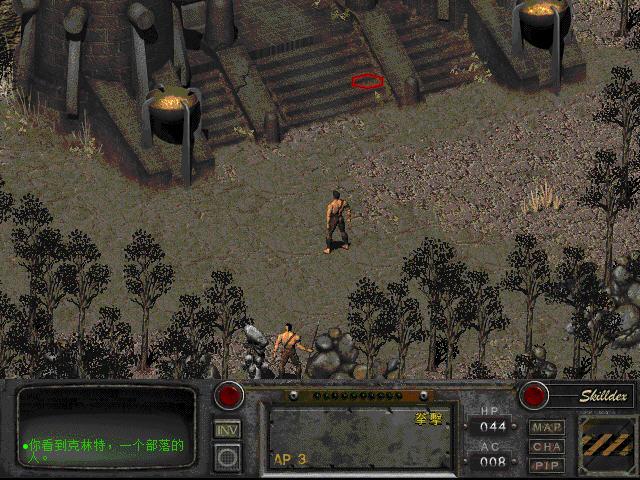 辐射2(Fallout 2)中文硬盘版截图2