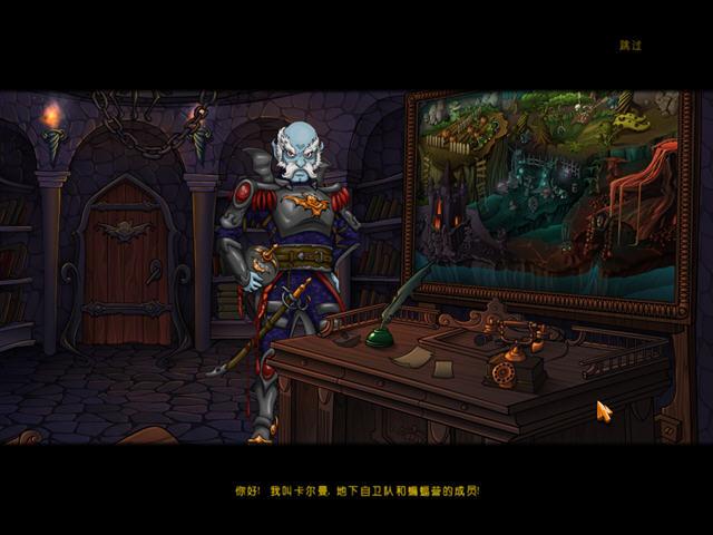 吸血鬼大战僵尸(Vampires vs Zombies)中文硬盘版截图2