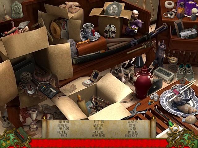 隐藏的秘密:紫禁城中文硬盘版截图5