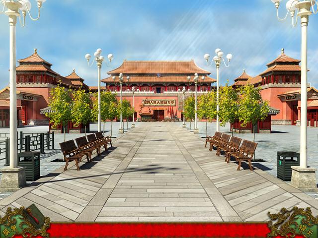 隐藏的秘密:紫禁城中文硬盘版截图6