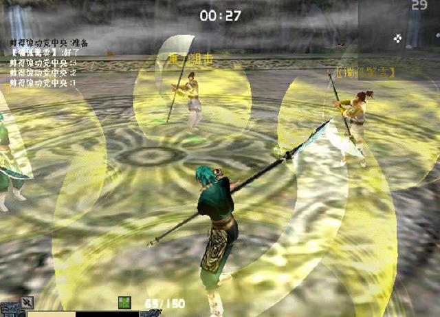 流星蝴蝶剑无限气通用版完整中文版截图5
