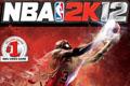 NBA 2k12官方中文免安装版