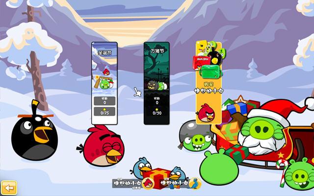 愤怒的小鸟:2012季节版中文汉化硬盘版截图3