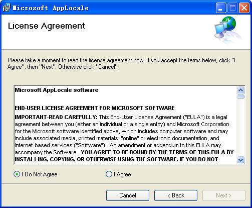 Microsoft AppLocale V1.0