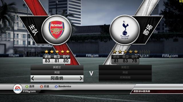 FIFA12汉化补丁V1.0