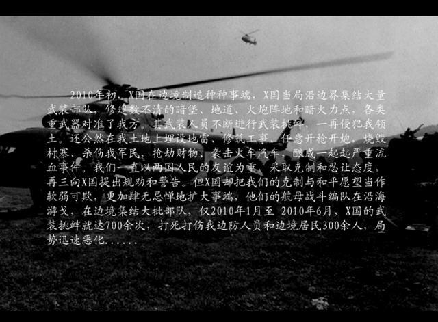 血狮中文完整硬盘版截图2