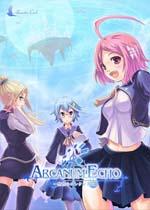 ARCANUM ECHO ~天蓝色Elexia~