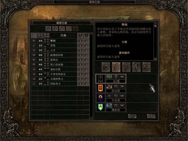 �n穹霸主中文完整版截�D3