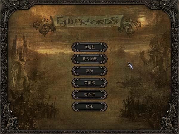 �n穹霸主中文完整版截�D4
