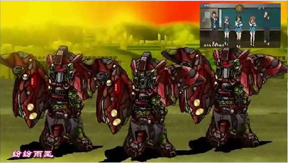 超级机器人大战激突中文完整版截图1