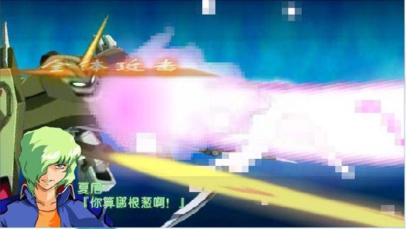 超级机器人大战激突中文完整版截图3