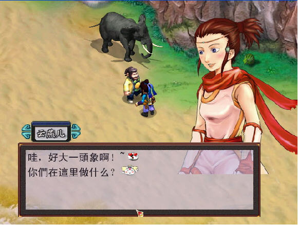 梦幻群侠转2中文硬盘版截图1