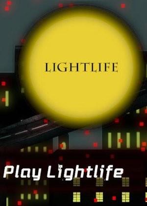 生命之光(LifeLight)