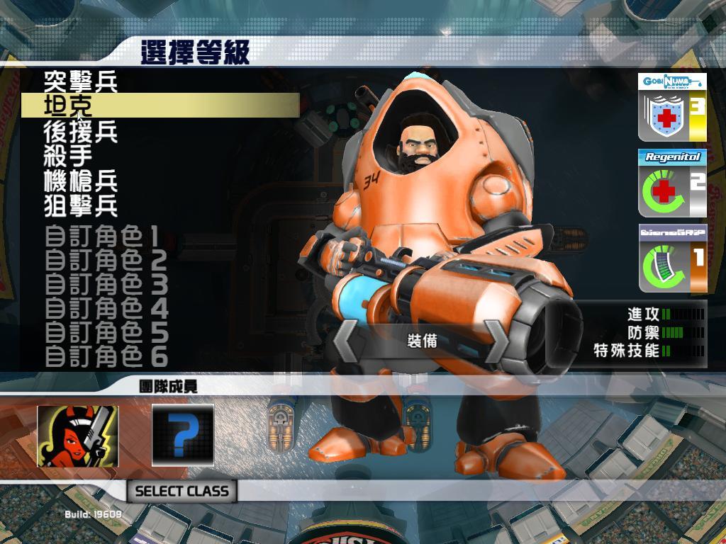 周一格斗之夜(Monday Night Combat)中文绿色版截图3