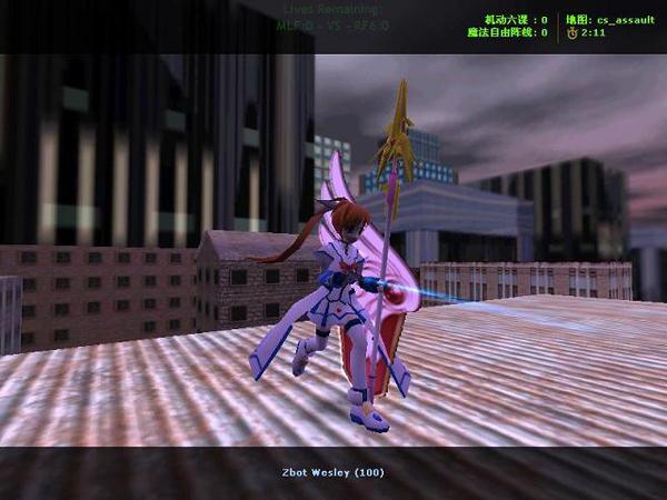 反恐精英魔法少女版中文硬盘版截图2
