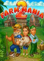 欢乐农场2