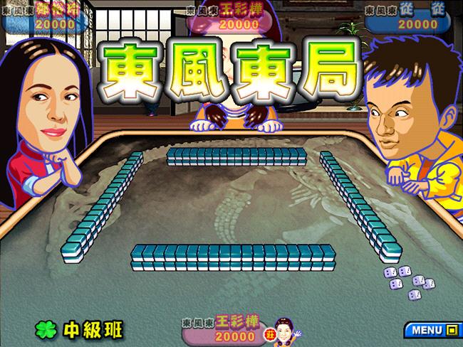 明星三缺一2002(mingxingsananyi)中文硬盘版截图1