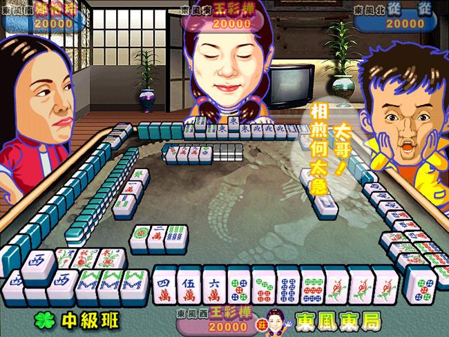 明星三缺一2002(mingxingsananyi)中文硬盘版截图2