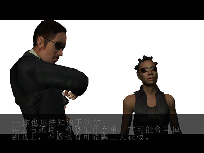 黑客帝国2(EnterTheMatrix)汉化中文版截图1