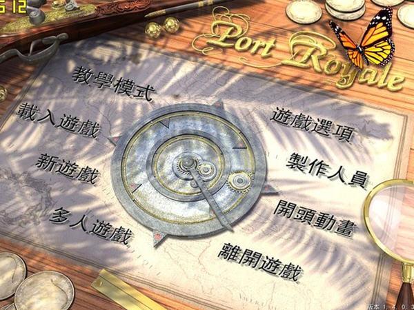 海商王(Port Royale)完美中文硬盘版截图1