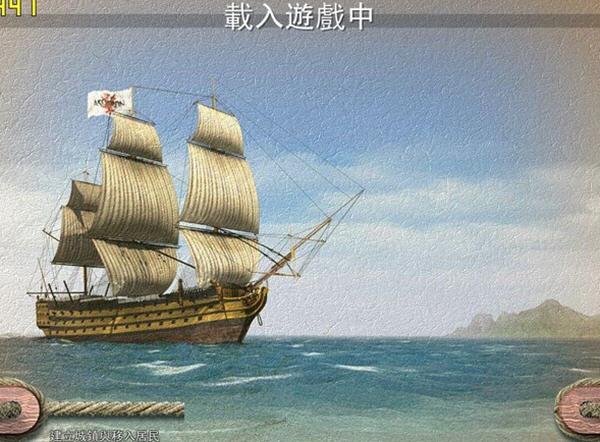 海商王(Port Royale)完美中文硬盘版截图2