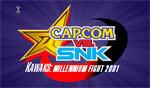NeoGeo 游戏合集 188个NeoGeo/CPS2游戏合集 集成 WinKawaks 模拟器