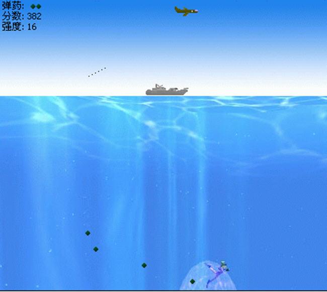潜艇大战(HXSubHunter)绿色英文版截图0