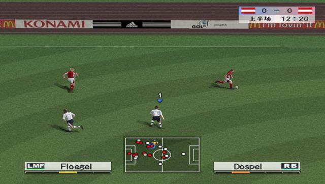 实况足球8国际版截图2