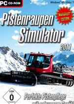 雪地履带车模拟2011