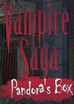 吸血鬼传说:潘多拉之盒