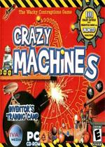 疯狂机器:发明训练营