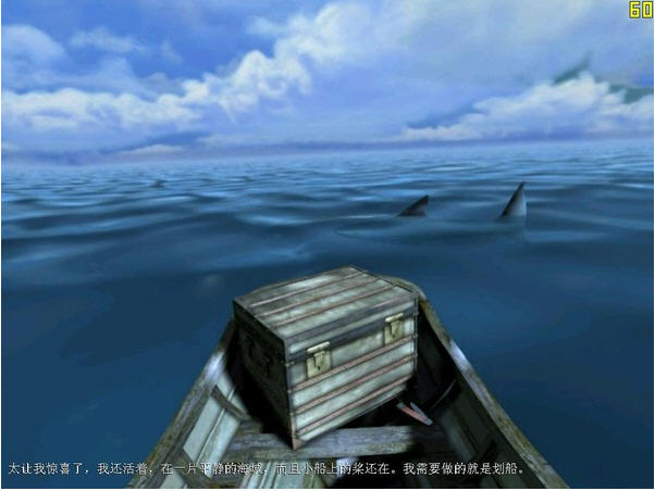 亚特兰蒂斯之进化中文硬盘版截图4