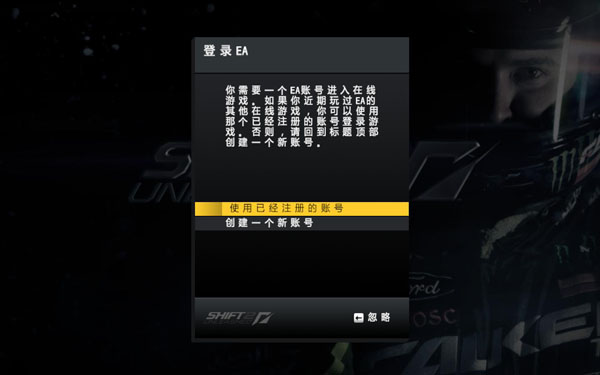 极品飞车15:变速2 中文内核汉化补丁V1.0截图1