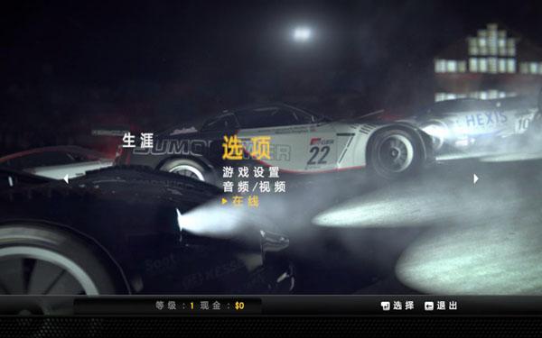 极品飞车15:变速2 中文内核汉化补丁V1.0截图6